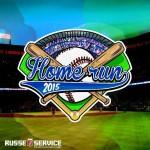 home run 2